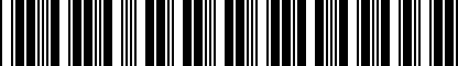 Barcode for DRG007699